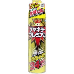 殺虫剤スプレー 屋外専用 フマキラー プレミアム 550ml お外の危険な虫に 強力ジェット噴射 kanaemina