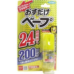 虫除け 虫よけスプレー 不快害虫用 おすだけベープ 200回分 25.1ml フマキラー