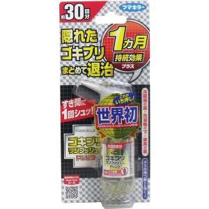 ゴキブリ駆除 ゴキブリ対策 フマキラー ゴキブリワンプッシュプラス 1ヵ月持続効果プラス 30回分
