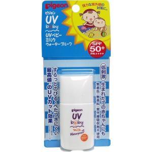 日焼け止めクリーム ピジョン UVベビーミルク ウォータープルーフ SPF50+ 顔・からだ用 20g|kanaemina
