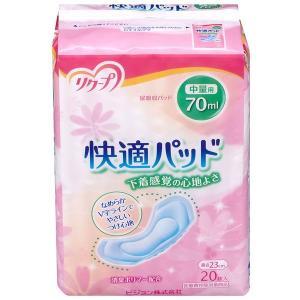 リクープ 尿とりパッド 尿取り快適パット 女性用 レディース 中量用 70ml 20枚×16セット|kanaemina