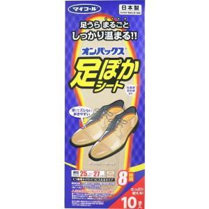 足用カイロ オンパックス 足ぽかシート 靴専用カイロ くつに入れるタイプ 男性用 25-27cm 8...