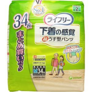 ライフリー 大人用紙パンツ 超薄型 下着の感覚 Mサイズ 男女共用 34枚×3セット|kanaemina