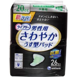 ライフリー 尿取りパッド さわやか 薄型 尿とりパット 少量用 20cc 男性用 26枚×4セット|kanaemina