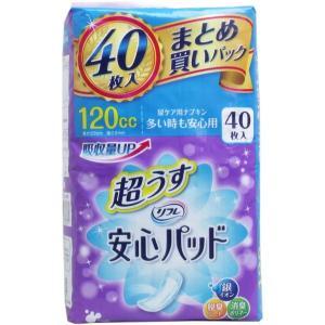 リフレ 尿とりパッド 多い時も安心用 超うすパット 尿ケア用ナプキン 120cc 40枚入×6セット|kanaemina