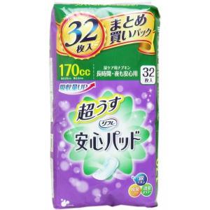 リフレ 尿とりパッド 長時間 夜も安心用 超うすパット 尿ケア用ナプキン 170cc 32枚入×6セット|kanaemina
