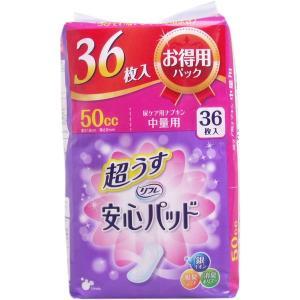 リフレ 尿とりパッド 中量用 超うすパット 尿ケア用ナプキン 50cc 36枚入×6セット|kanaemina