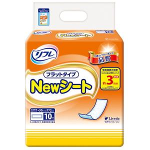 尿とりパッド 尿取りパット 男性用 女性用 兼用 リフレ フラットタイプ NEWシート 10枚入×2セット|kanaemina