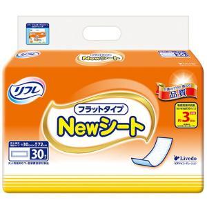尿とりパッド 尿取りパット 男性用 女性用 兼用 リフレ フラットタイプ NEWシート 30枚入×2セット|kanaemina