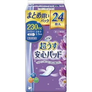 尿とりパッド 尿取りパット 軽度失禁用 女性用リフレ 超うす安心パッド 230cc 24枚入×2セット|kanaemina