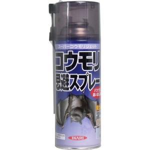 コウモリ撃退スプレー 忌避剤 コウモリ対策 蝙蝠 駆除 撃退 スーパーコウモリジェット 420ml|kanaemina