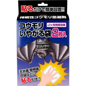 コウモリ駆除 コウモリ撃退 コウモリ対策 イカリ コウモリいやがる袋 持続性 忌避剤 2枚入
