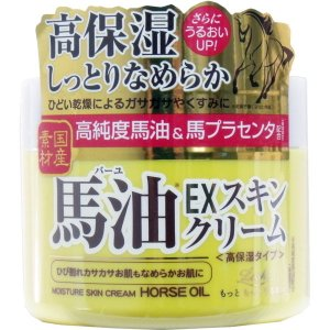 高保湿EXスキンクリーム ロッシモイストエイド 馬油 100g 高純度馬油 馬プラセンタ配合|kanaemina