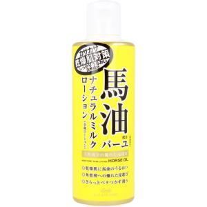 全身用ミルクローション ロッシモイストエイド 馬油配合 乾燥肌対策 保湿ナチュラルミルクローション 200ml|kanaemina