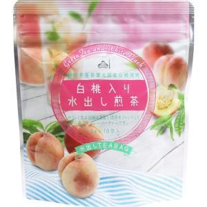 白桃入り水出し煎茶 静岡県産茶葉&国産白桃使用 水出しティーバッグ 3g×10包入|kanaemina