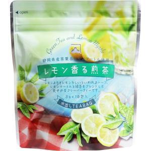 レモン香る煎茶 静岡県産茶葉&レモンマートル使用 水出しティーバッグ 3g×10包入|kanaemina