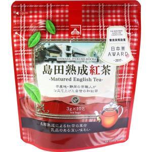 和紅茶 島田熟成紅茶 ティーバッグ 3g×10包入|kanaemina