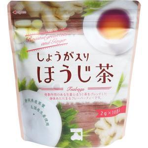 しょうが入りほうじ茶 静岡県産茶葉 国産生姜使用 ティーバッグ 2g×10包入|kanaemina