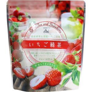 いちご緑茶 国産緑茶 国産イチゴ使用 水出しティーバッグ 3g×10包入|kanaemina
