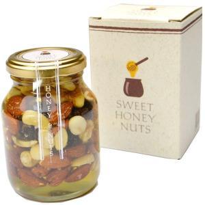 ナッツの蜂蜜漬け ミックスナッツ はちみつ漬けナッツ ハニーナッツ 240g|kanaemina
