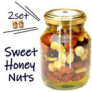 ナッツの蜂蜜漬け ミックスナッツ はちみつ漬けナッツ ハニーナッツ 240g×2個セット|kanaemina