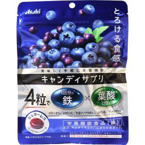 サプリメント 栄養機能食品 キャンディサプリ 1日分の鉄分 カシス&ブルーベリー味 64g 日本製|kanaemina