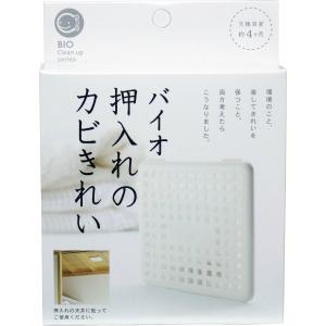 防カビ バイオ 押入れのカビきれい コジット 押し入れ カビ予防 カビ除去 抑制|kanaemina