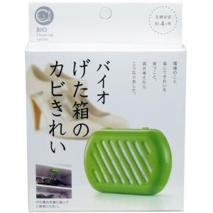 防カビ バイオ げた箱のカビきれい コジット 下駄箱 シューズボックス カビ予防 除去 抑制|kanaemina