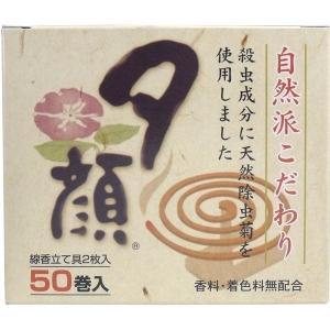 蚊取り線香 蚊とり線香 香料・着色料無配合 夕顔 50巻×5個セット