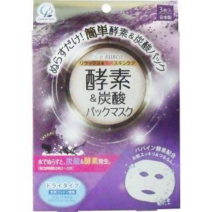 パック e-BUBCO 酵素&炭酸パックマスク ドライタイプ 3枚入 フェイスマスク|kanaemina
