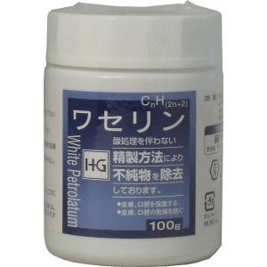 白色ワセリン 皮膚保護ワセリンHG 100g 敏感肌 赤ちゃんにも使える肌に優しいワセリン|kanaemina