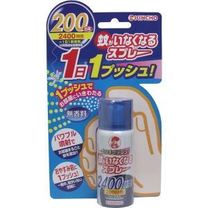 蚊取り 蚊がいなくなるスプレー 12時間継続 200日用 45ml 無香料 1日1プッシュ kanaemina