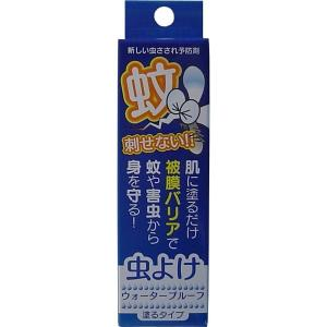 蚊刺せない 虫よけウォータープルーフ 塗るタイプ 50ml 虫よけバリア 水に強い kanaemina