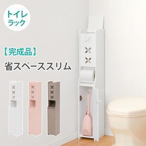トイレ収納ラック トイレットペーパー ストッカー 省スペース収納棚 木製 スリム おしゃれ|kanaemina