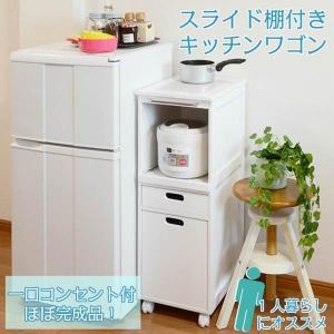 キッチンワゴン コンパクト スリム 炊飯器収納 タイル天板 ホワイト 桐製|kanaemina