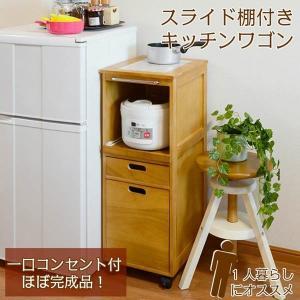 キッチンワゴン コンパクト スリム 炊飯器収納 タイル天板 ナチュラル 桐製|kanaemina