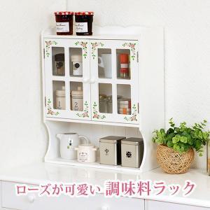 調味料ラック カウンター上収納 木製 3段 2扉 幅42cm ローズ柄 薔薇 ホワイト 白 スパイスラック|kanaemina