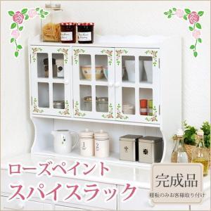 調味料ラック カウンター上収納 木製 3段 3扉 幅63cm ローズ柄 薔薇 ホワイト 白 スパイスラック|kanaemina