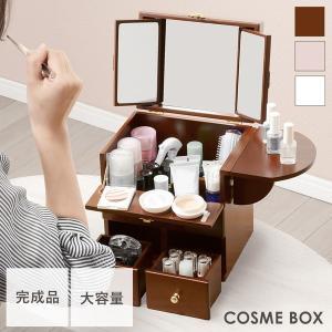 化粧箱 メイクボックス 鏡付き 大容量/三面鏡 コスメ ケース 白 ホワイト|kanaemina