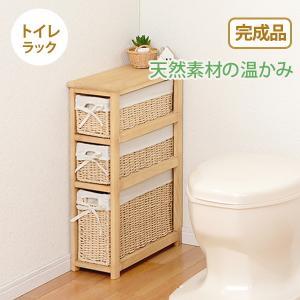 トイレ収納ラック 桐製 木製収納棚 おしゃれ/ナチュラル 薄型スリムラック|kanaemina