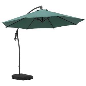 ガーデンパラソル ハンギングパラソル 3m 傘/日よけ/日傘 kanaemina