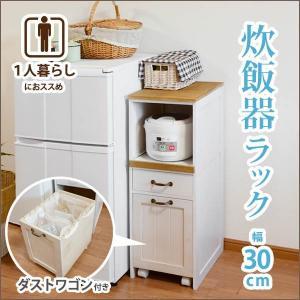 炊飯器ラック キッチン収納棚 1段 カントリー調 桐製 スリム コンパクト|kanaemina