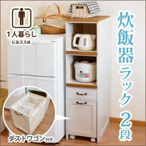 炊飯器ラック キッチン収納棚 2段 カントリー調 桐製 スリム コンパクト|kanaemina