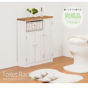 トイレ収納ラック カントリー調トイレラック おしゃれ/かわいい/大容量|kanaemina