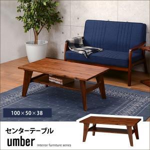 センターテーブル ローテーブル 天然木製 アカシア材 おしゃれ 収納棚付き|kanaemina