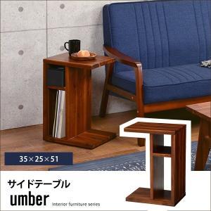 サイドテーブル ソファーテーブル おしゃれ アカシア材 天然木製 収納付き|kanaemina