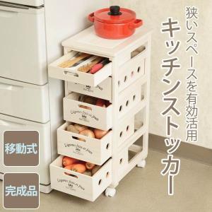 キッチン ワゴン 桐 ストッカー 5段 キャスター付き 木製 野菜ストッカー 桐タンス プリント|kanaemina