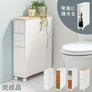 トイレ収納ラック スリム 桐製 収納棚 おしゃれ 掃除用具 ブラシ 洗剤 タオル 整理棚|kanaemina
