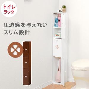 トイレコーナーラック 省スペーストイレ収納棚 ダストボックス付き スリムラック ホワイト|kanaemina