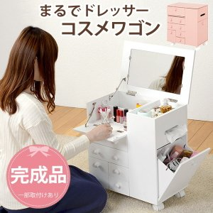 コスメワゴン キャスター付き ドレッサー メイクボックス 鏡台 化粧台 ミラー付き ホワイト 完成品|kanaemina